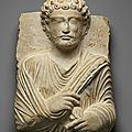 Funerary bust with inscription,