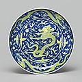 A blue and white and yellow-enameled 'dragon' dish, Daoguang seal mark and period (1821-1850)