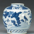 A blue and white porcelain jar with water fowl decoration from the 'san diego' cargo. circa 1600