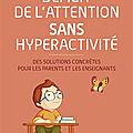 Déficit de l'attention sans hyperactivité d'emmanuelle pelletier