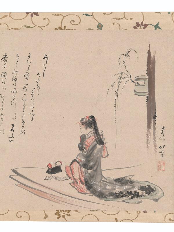 2021_NYR_19824_0080_002(katsushika_hokusai_mitate_asazuma_bune_1804-05094631)