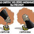 egypte islam