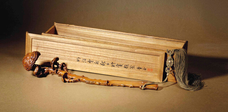 2016_NYR_11929_1133_000(a_carved_bamboo_ruyi_scepter_18th-19th_century)