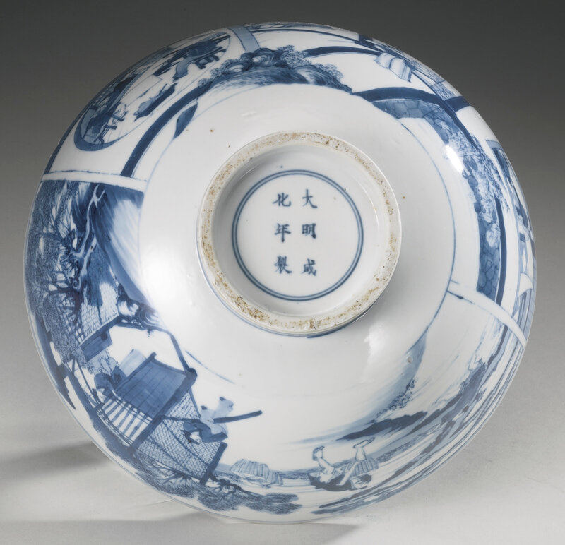 A large blue and white 'figural' bowl, Qing dynasty, Kangxi period (1662-1722)4