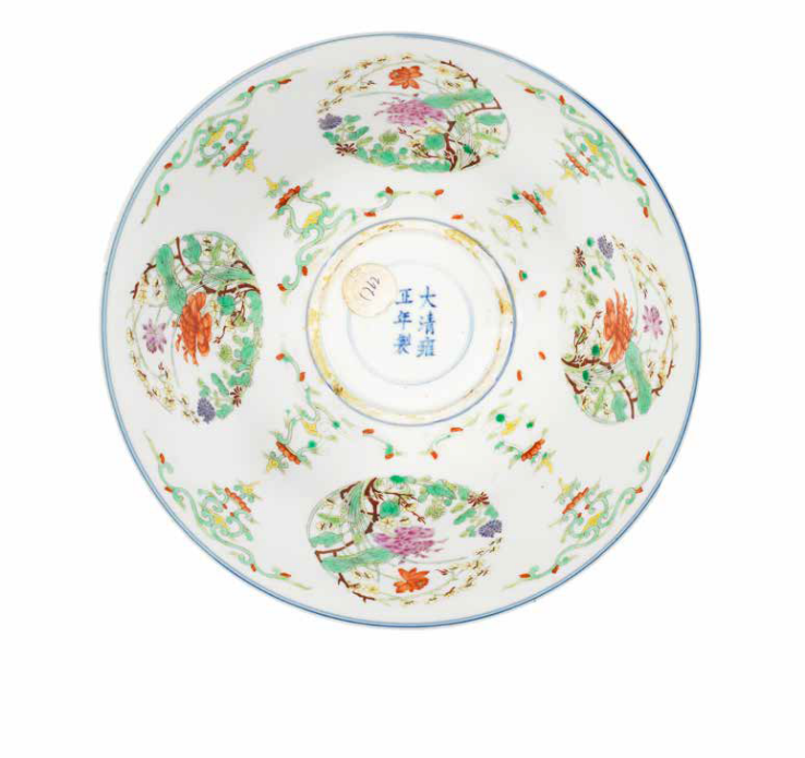 A doucai 'flower medallion' bowl, Yongzheng six-character mark and of the period (1723-1735)