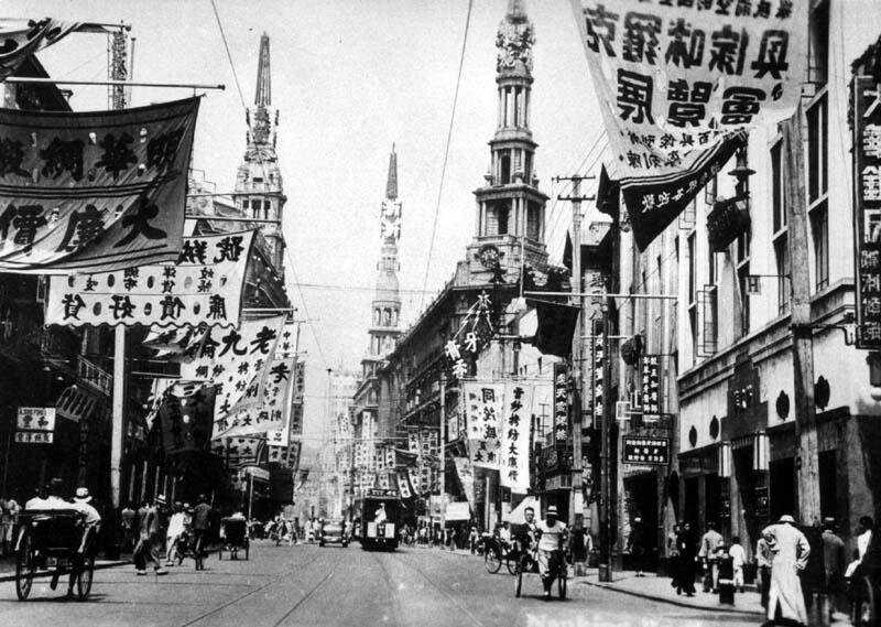 nanjing road_1917