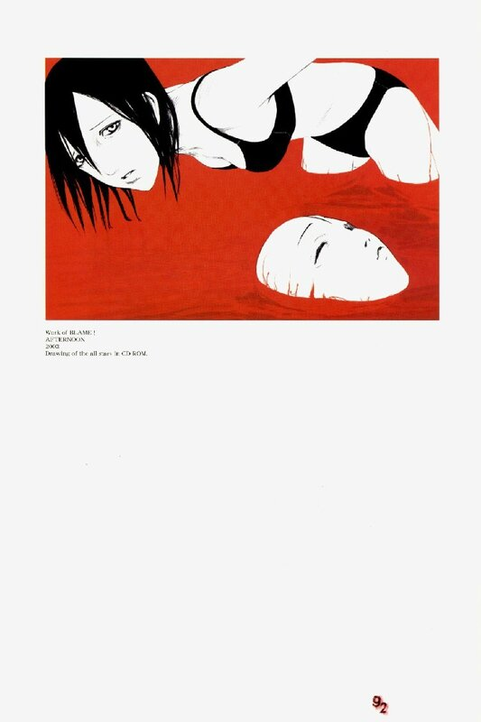 Canalblog Manga Blame Artbook006