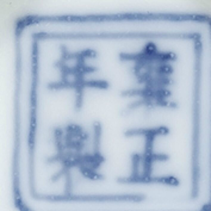 A fine and rare lemon-yellow cup, Mark and period of Yongzheng (mark)