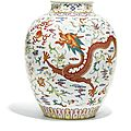 A fine famille-rose 'dragon and phoenix' jar, jiaqing seal mark and period (1796-1820)
