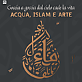 Drop by drop life falls from the sky. water, islam, and art, an exhibition at the museo d'arte orientale (mao)