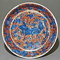 Dish with a kylin, or horned creature, Ming Dynasty, Wanli Mark and Period (1573 - 1620)