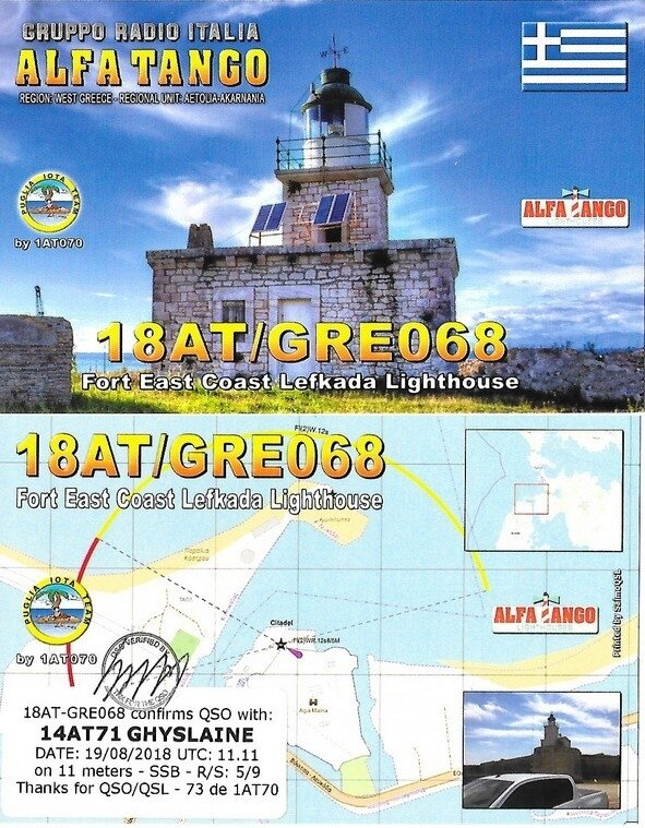 018 AT-GRE068 Fort Lefkada double