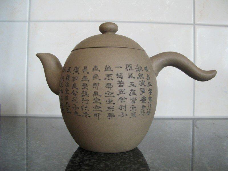 Théière en terre , théière mémoire , on ne devrait y verser qu'un seul thé, il et elle ne feront qu'un