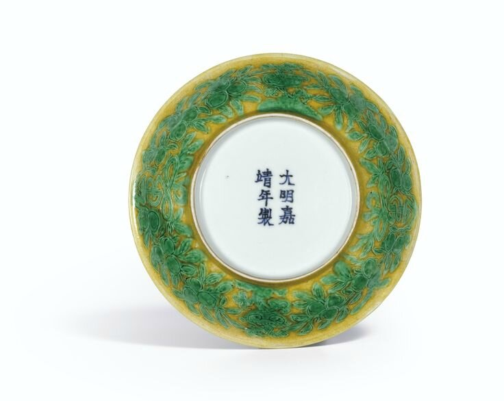 A yellow-ground green-enamelled 'Longevity' dish, Jiajing mark and period (verso)
