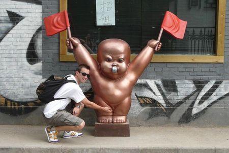 Chine_2009_05_0053_