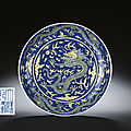 An underglaze-blue ground yellow-enamelled 'dragon' dish, qianlong six-character sealmark and of the period (1736-1995)