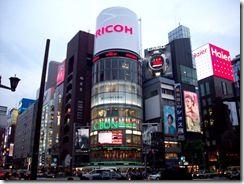 Japon0610 077