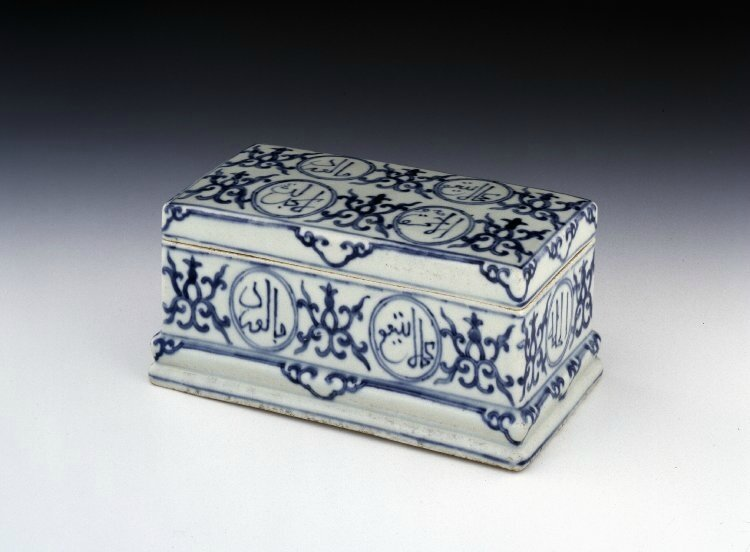 Porcelain rectangular pen box and cover with underglaze blue decoration, Ming dynasty, Zhengde mark and period (1506-1521)