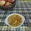 Crème brûlée façon tatin / крем брюле с яблоками