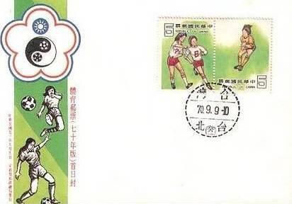 FDC Taïwan Football féminin