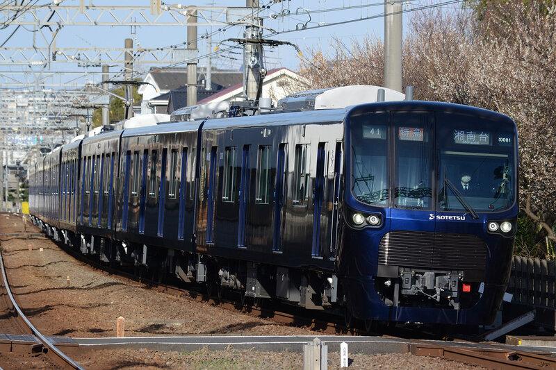 Sotetsu_20000