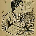 Qu'est-ce qu'un écrivain?