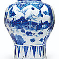 A blue and white baluster jar, 17th century