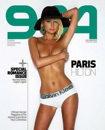 sexy_paris_hilton_topless_944_mag