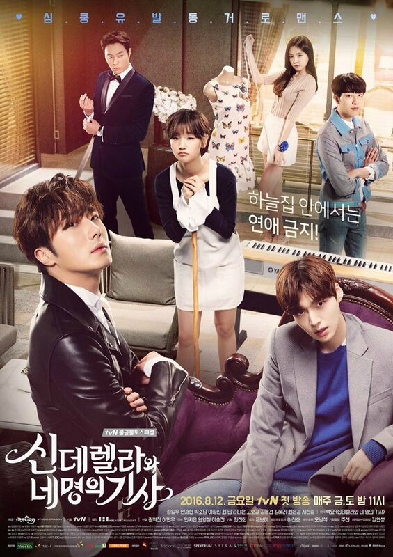 (VUE #08 Aout) Cinderella and Four Knights