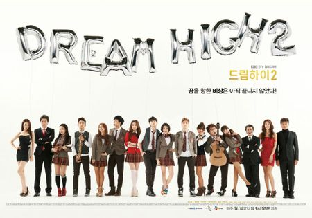 Dream-High-Season-2-Poster2