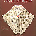 AM-42- Shawl, Stole, Tunic, Bolero