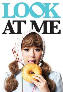 20120921_lookatme_yewon_jewelry
