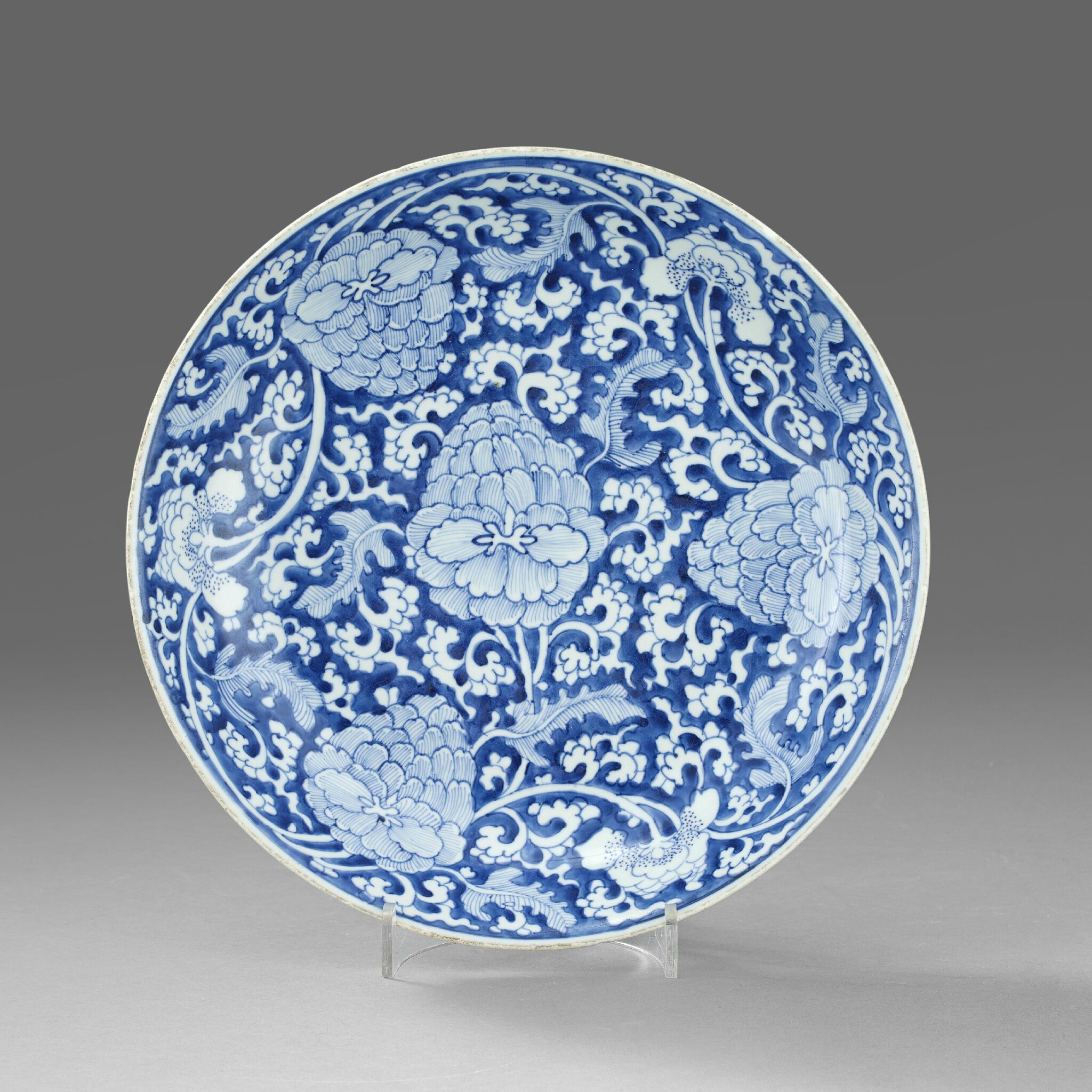 A Blue and White Dish, Kangxi period (1662-1722). Photo Stockholms Auktionsverk