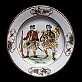 Plate with European Figures, China for export, ca.1745, porcelain. Peadody Essex Museum © 2001-2014 The Peabody Essex Museum.