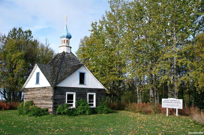 Kenai Saint Nicholas Chapel