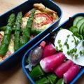 Bento 88: tarte thon/tomate et salade
