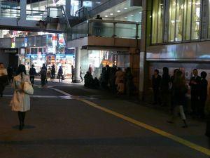 Tokyo03_Best_Of_08_Avril_2010_Jeudi_154_Shinjuku_nuit_Astrologie