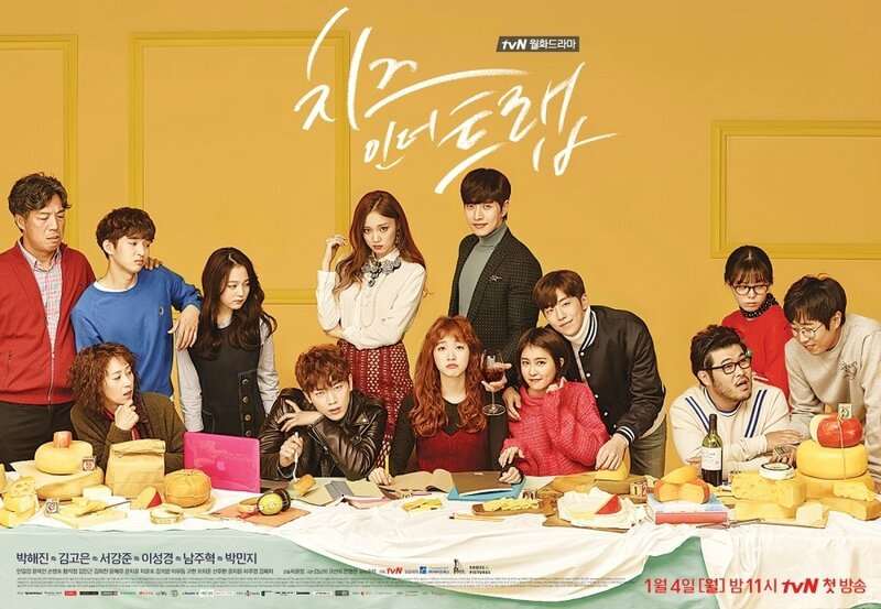 (VUE #01 Janvier) Cheese in the trap