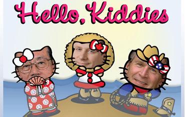 493_Hello_Kiddies