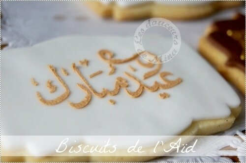 Biscuits_Aïd0023