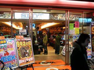 Canalblog_Tokyo03_09_Avril_2010_068