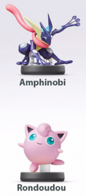 7ème vague d'amiibo: 2 amiibos