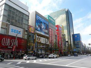 Canalblog_Tokyo03_17_Avril_2010_054