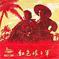 Le cinéma chinois que j'aime