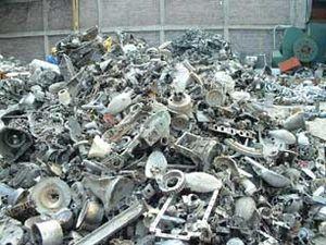 Aluminium_Scrap