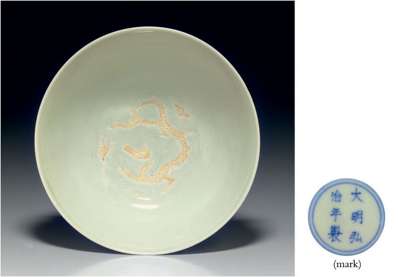 A rare biscuit-decorated white-glazed 'dragon' bowl, Hongzhi six-character mark within a double-circle and of the period (1488-1505) (3)