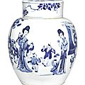 A blue and white jar and cover, transitional period