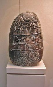 British_Museum_58