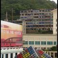 Archipel de Zhou Shan vue de l hotel