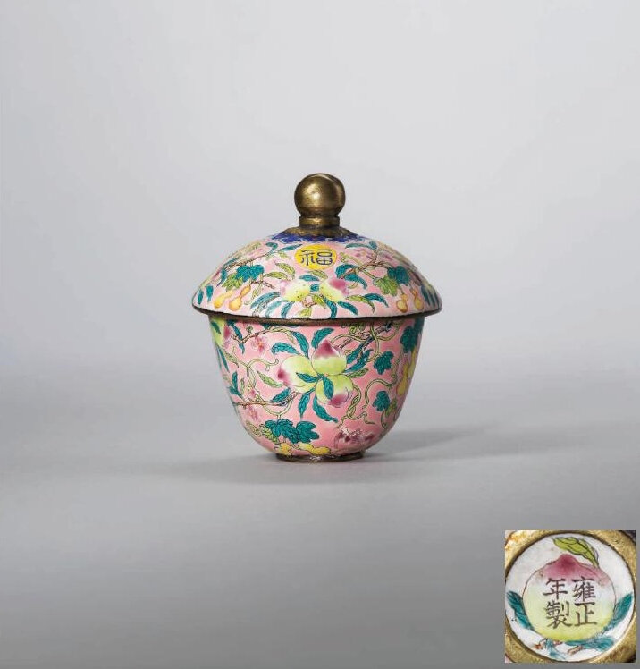 A famille rose pink-ground painted enamel cup and cover, Yongzheng four-character mark in black enamel and of the period (1723-1735)